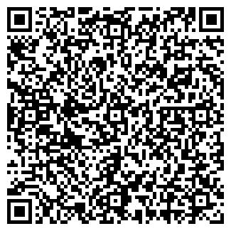 QR-код с контактной информацией организации МАКСИТОН, ООО