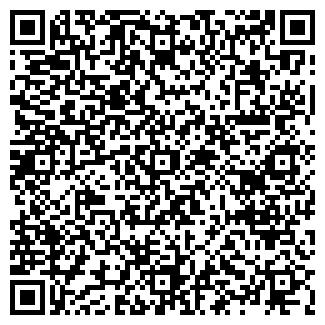 QR-код с контактной информацией организации ПРАЙМЕР