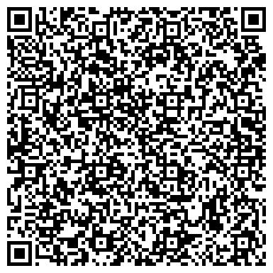 QR-код с контактной информацией организации САМСОН-КРАСНОЯРСК ТОРГОВО-СТРОИТЕЛЬНАЯ КОМПАНИЯ