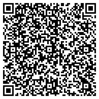 QR-код с контактной информацией организации ХИМКОЛОР ПКФ