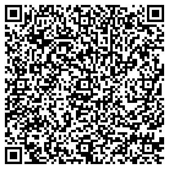 QR-код с контактной информацией организации ЭМАЛЬ ТОРГОВАЯ ФИРМА