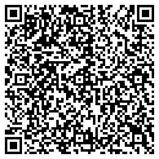 QR-код с контактной информацией организации ЛЕНДЕЛ-СЕРВИС