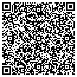 QR-код с контактной информацией организации ООО НЕГУС