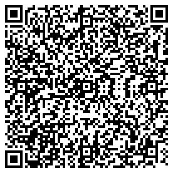 QR-код с контактной информацией организации ООО СИБИРЬ 2001
