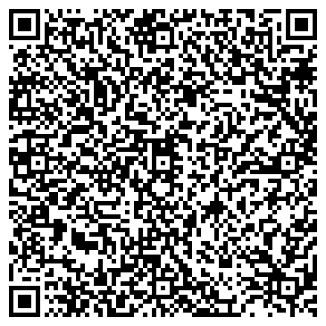 """QR-код с контактной информацией организации ООО """"БФК"""""""