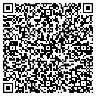 QR-код с контактной информацией организации ООО ГРИФ И К