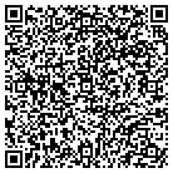 QR-код с контактной информацией организации ТЕХАВТОТРЕЙТ