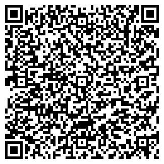 QR-код с контактной информацией организации ООО БОНА КОМПАНИ