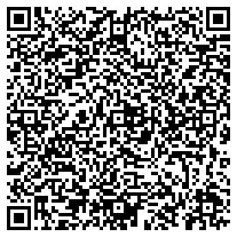 QR-код с контактной информацией организации НА СТРЕЛКЕ ТЦ