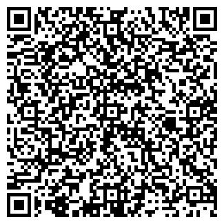 QR-код с контактной информацией организации ОРИАН