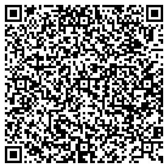 QR-код с контактной информацией организации № 31 С ПРИОРИТЕТНЫМ НАПРАВЛЕНИЕМ РАЗВИТИЯ
