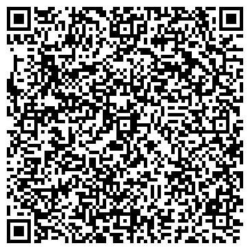 QR-код с контактной информацией организации АФОНТОВО  КРАСНОЯРСКАЯ ТЕЛЕРАДИОКОМПАНИЯ