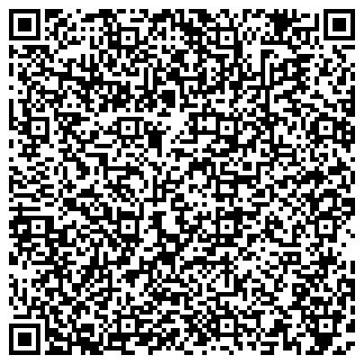 QR-код с контактной информацией организации КРАСНОЯРСКИЙ КРАЕВОЙ РАДИОТЕЛЕВИЗИОННЫЙ ПЕРЕДАЮЩИЙ ЦЕНТР ФИЛИАЛ ФГУП РТРС