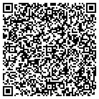 QR-код с контактной информацией организации 12 КАНАЛ