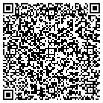 QR-код с контактной информацией организации РАДИО 7-КРАСНОЯРСК, ООО