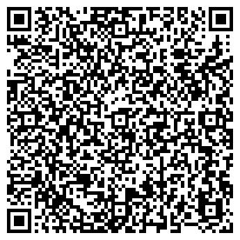 QR-код с контактной информацией организации ДОМ СНАРУЖИ И ВНУТРИ