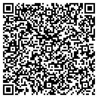 QR-код с контактной информацией организации ЕЖЕНЕДЕЛЬНИК