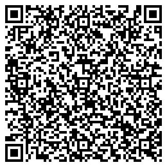 QR-код с контактной информацией организации ЗОНА ОТДЫХА