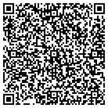 QR-код с контактной информацией организации НАШ КРАЙ ГАЗЕТА