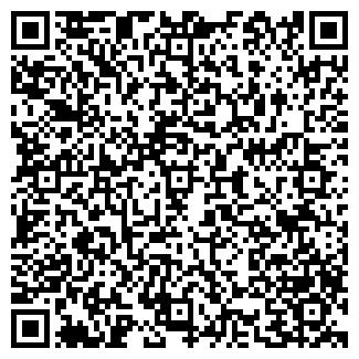 QR-код с контактной информацией организации РЕЧНИК ЕНИСЕЯ