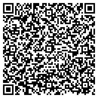 QR-код с контактной информацией организации СМОТРИТЕЛЬ