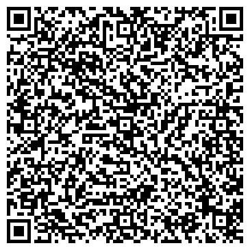 QR-код с контактной информацией организации «Телевизор»