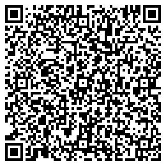 QR-код с контактной информацией организации ЭЖ - СИБИРЬ