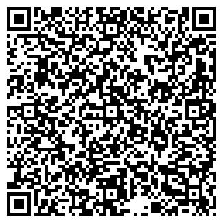 QR-код с контактной информацией организации MATRIX