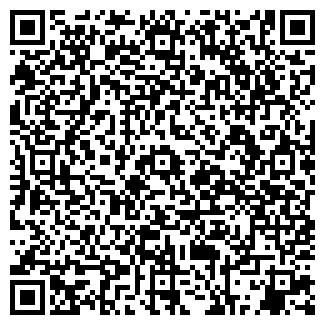 QR-код с контактной информацией организации ООО ВЕРСО