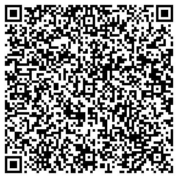 QR-код с контактной информацией организации ВЕСТА ИЗДАТЕЛЬСКИЙ ДОМ, ООО