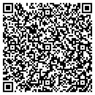 QR-код с контактной информацией организации ПОЛЮС-167