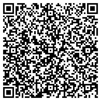 QR-код с контактной информацией организации ПРИНТ