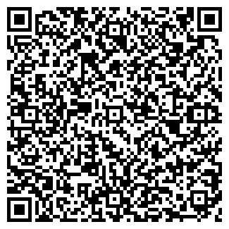 QR-код с контактной информацией организации ЛУНА-РЕКА