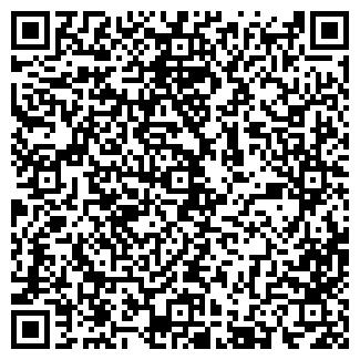 QR-код с контактной информацией организации ОФСЕТ ПЛЮС