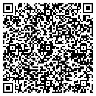 QR-код с контактной информацией организации СИБКОР