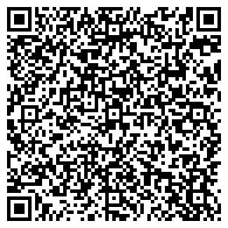 QR-код с контактной информацией организации СИБТАРА