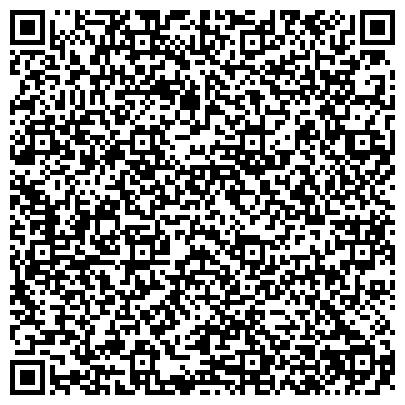 QR-код с контактной информацией организации БАКАЙАТИНСКАЯ РАЙОННАЯ ГОСУДАРСТВЕННАЯ НАЛОГОВАЯ ИНСПЕКЦИЯ