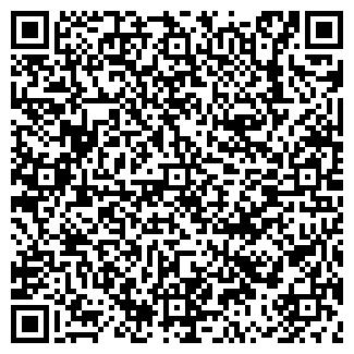 QR-код с контактной информацией организации СИЕНИТ-КРАЗ