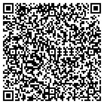 QR-код с контактной информацией организации ТРАПЕЗОВА А. С.