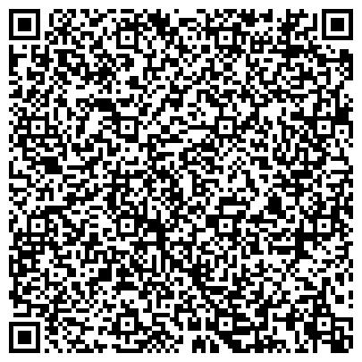 QR-код с контактной информацией организации БАКАЙАТИНСКАЯ РАЙОННАЯ ТЕРРИТОРИАЛЬНАЯ БОЛЬНИЦА