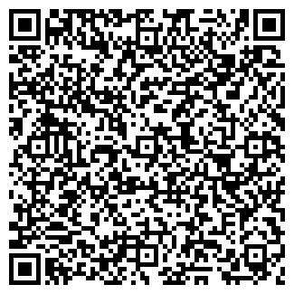 QR-код с контактной информацией организации КРАСАУДИТ