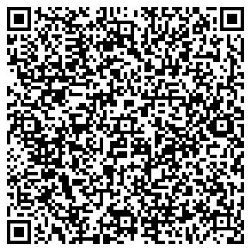 QR-код с контактной информацией организации СТАТУС БУХГАЛТЕРСКАЯ ФИРМА