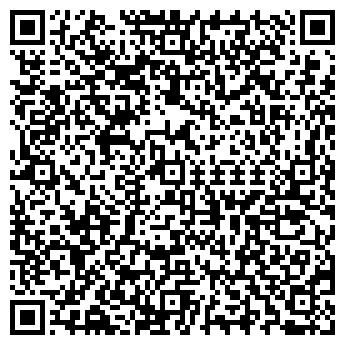 QR-код с контактной информацией организации ТРАСТ-АУДИТ