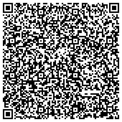 """QR-код с контактной информацией организации ФГБУЗ """"Центральная медико-санитарная часть № 119 Федерального медико-биологического агентства"""""""