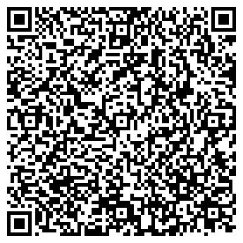 QR-код с контактной информацией организации ТРАХОМОТОЗНЫЙ ДИСПАНСЕР