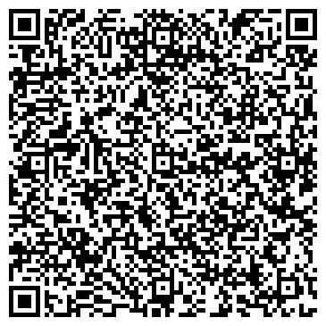 QR-код с контактной информацией организации КРИВОШЕИНО РАСЧЕТНО-КАССОВЫЙ ЦЕНТР