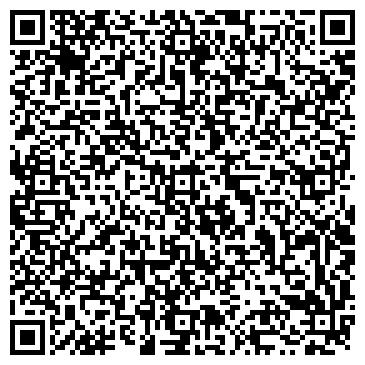 QR-код с контактной информацией организации ТОМСКНЕФТЕПРОДУКТ КРИВОШЕИНСКИЙ ФИЛИАЛ