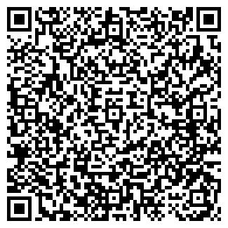 QR-код с контактной информацией организации БУЛАТОВО, ЗАО