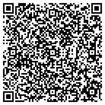 QR-код с контактной информацией организации ВИЗИТ ТЕЛЕКОМПАНИЯ