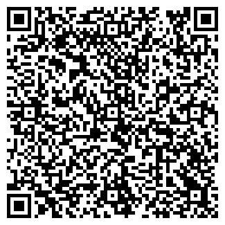 """QR-код с контактной информацией организации КАНАЛ """"4 ПЛЮС """""""